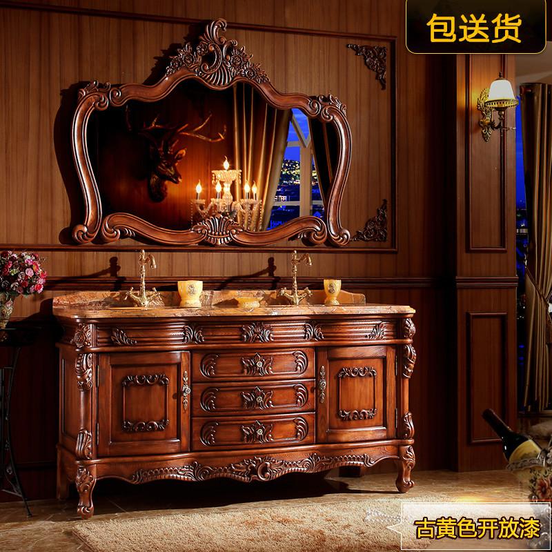 限6000张券欧式双盆红橡木大户型组合洗手盆柜