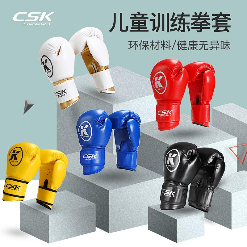 Боксерские груши и перчатки для детей Артикул 36630207502