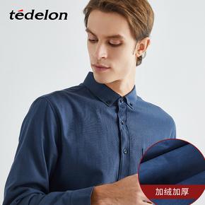 【粉丝节&tedelon】太子龙男士净色时尚牛津纺加绒衬衫14100226