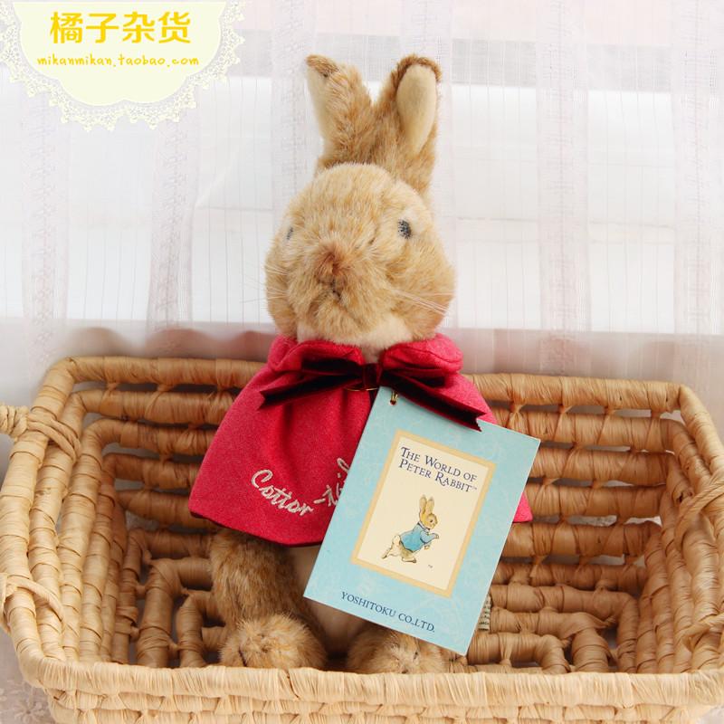现货!日本Peter Rabbit彼得兔经典版毛绒公仔 三姐妹之棉球尾