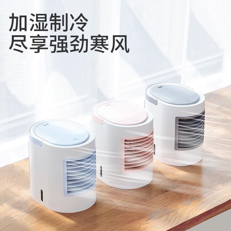 迷你空调手提冷气桌面办公室静音桌上家用usb喷雾小型制冷器移动可充电小风扇电扇床上便携式冷风机台式加湿