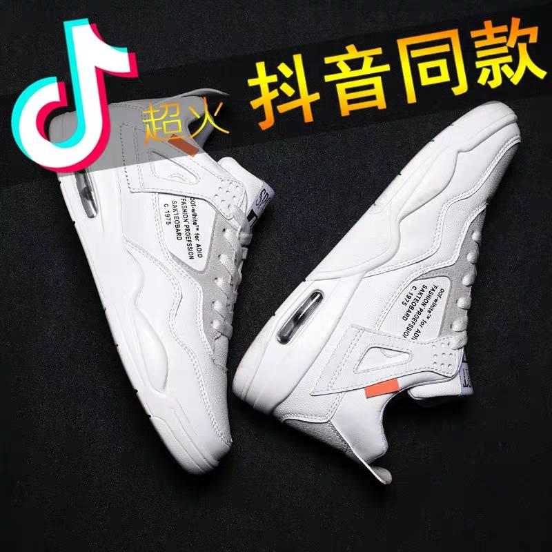 夏季透气小白男鞋子韩版运动休闲鞋跑步鞋百搭潮流气垫板鞋男皮鞋