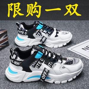 秋季老爹休闲潮鞋厚底增高百搭男鞋子青年运动ins板鞋旅游跑步鞋