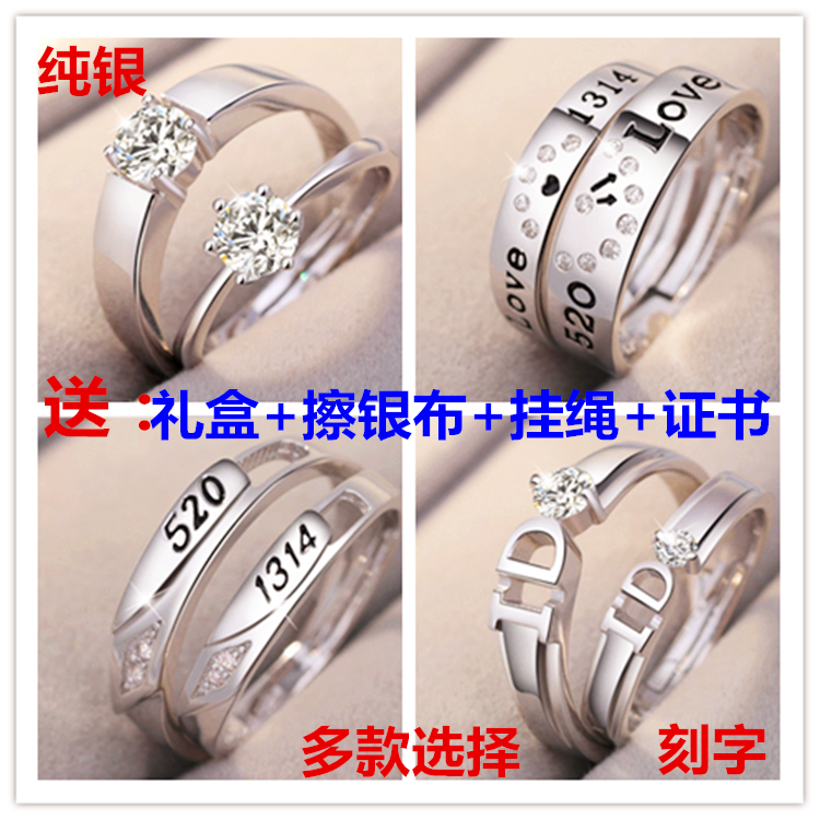 Japanese and Korean fashion sweet S925 Sterling Silver couple ring a pair of personality versatile simulation diamond wedding ring lettering