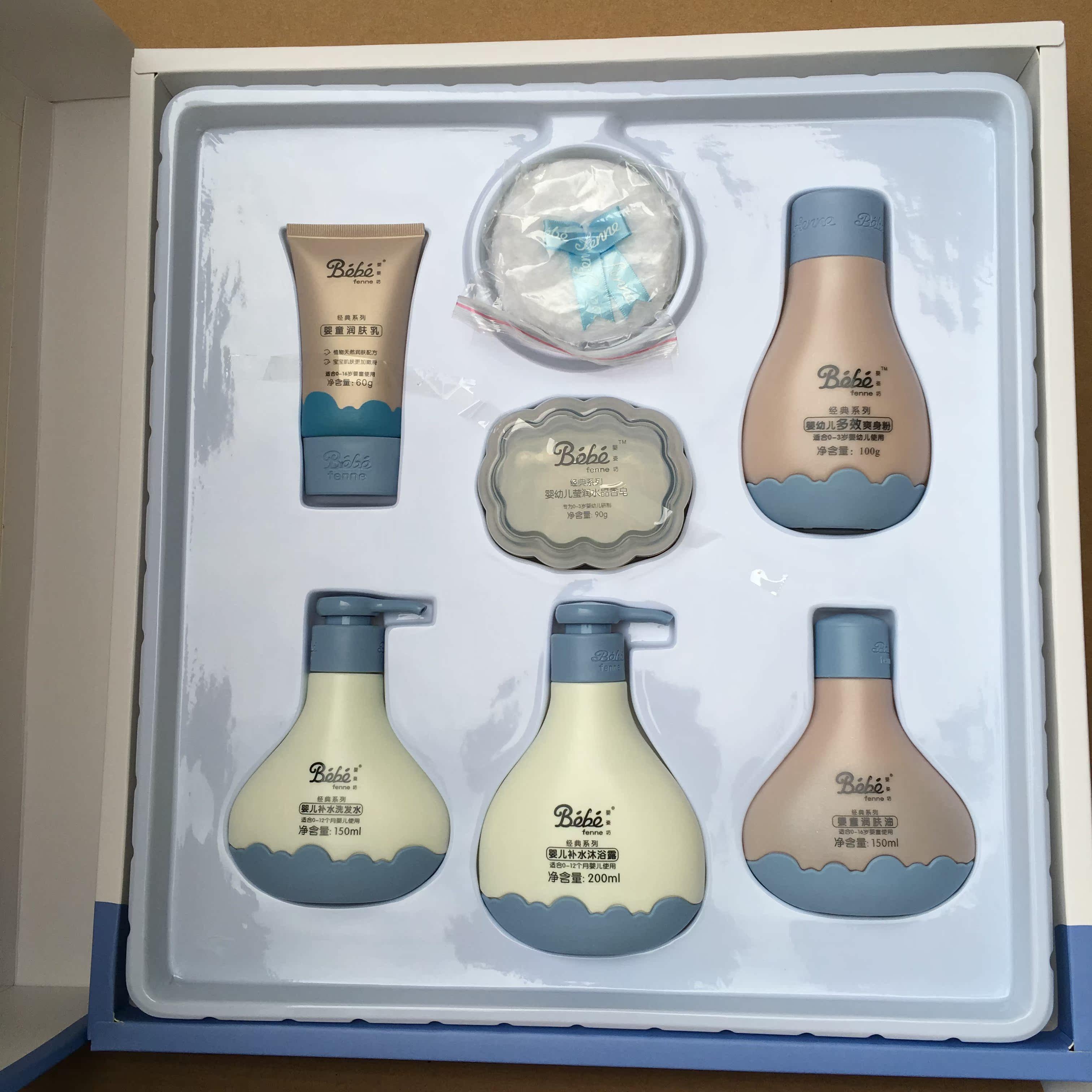 法国 初生婴儿礼盒礼物礼品 新生儿洗护套装洗发沐浴露