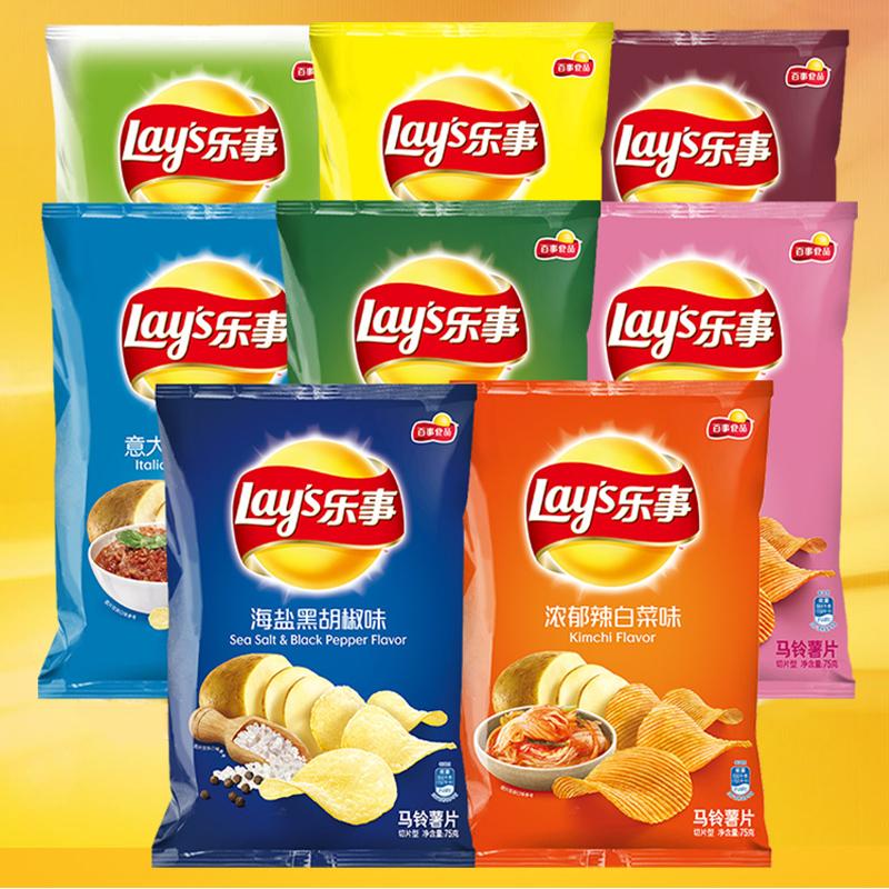天猫 Lay's 乐事 薯片组合大礼包 75g*8包 42.9元包邮(合5.4元/包)