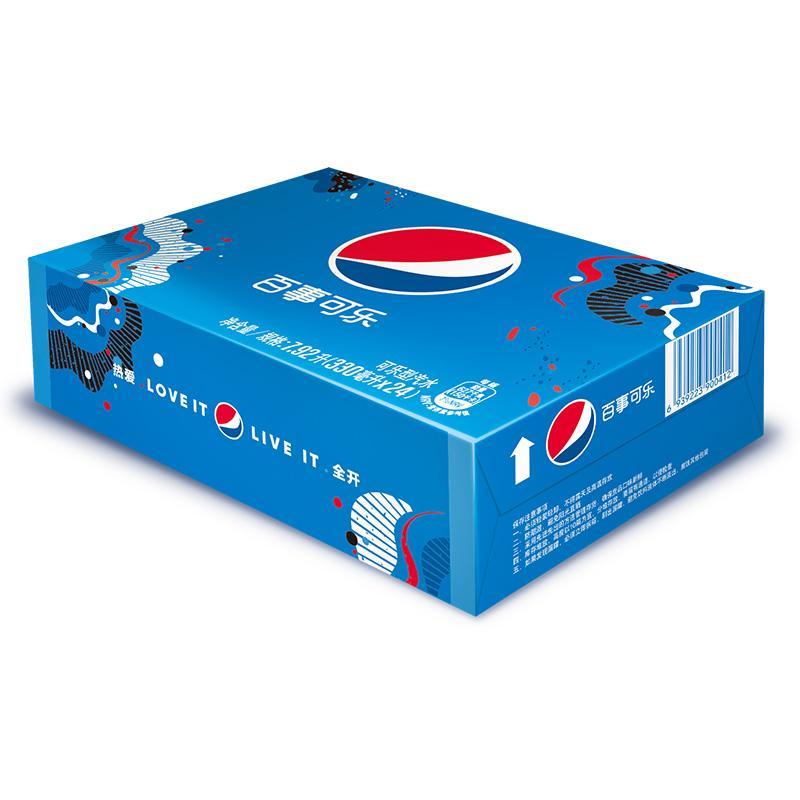 百事可乐 碳酸汽水饮料整箱330ml*24 百事出品 新老包装替换
