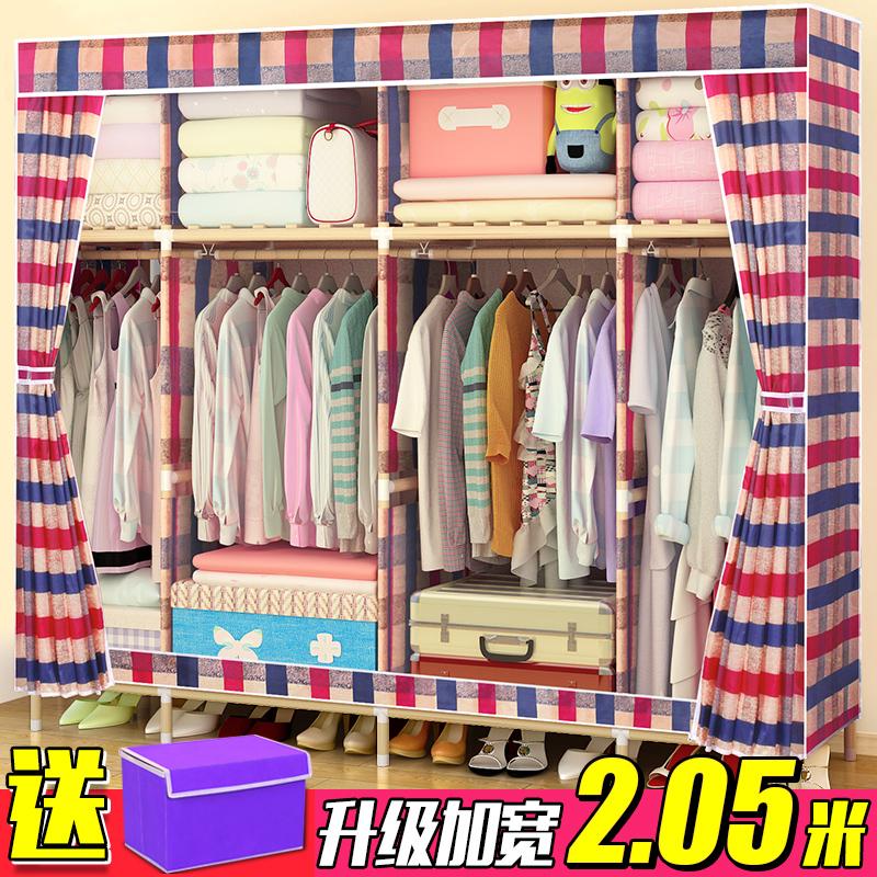 Двойной дерево легко гардероб ткань сложить большой размер ткань гардероб oxford простой современный сборка хранение гардероб