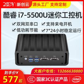 新創云迷你主機四核j1900家用辦公雙網雙串i7 5500u嵌入式工控機圖片