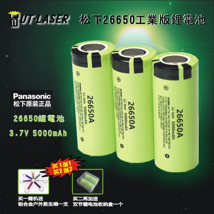 Original imported a Panasonic 26650 lithium battery industrial version 3.7V large capacity actual measurement over 5000 Ma