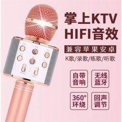 无线话筒蓝牙麦克风全民k歌MP3神器快手华为vivo小米OPPO手机通用