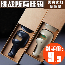 Creative car-mounted concealed car-mounted coupler car built-in small accessories general purpose