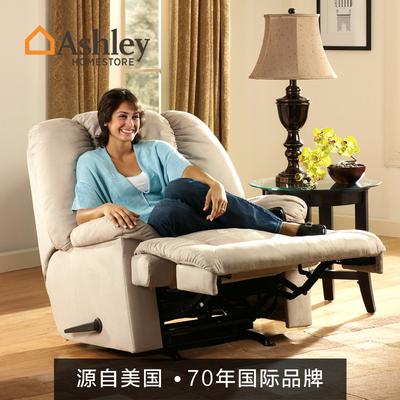 爱室丽家具网店地址ashley
