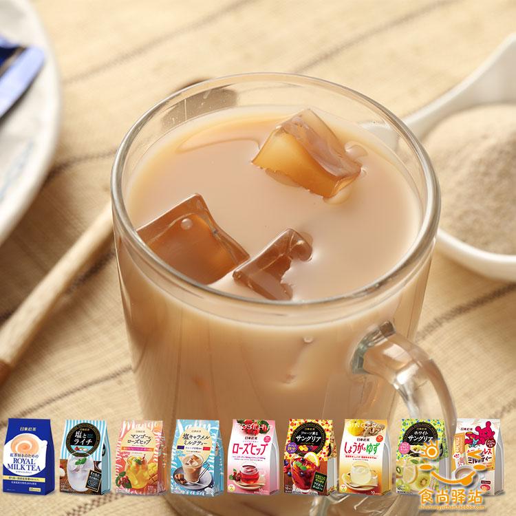 日本进口日东奶茶网红北海道奶茶札幌皇家奶茶抹茶红茶白桃水果茶