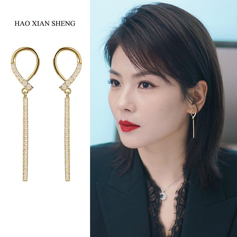 我是真的爱你刘涛同款耳环气质高级感纯银耳饰女耳钉2021年新款潮