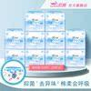 台湾舒珊基本版日用10包纤薄卫生巾好不好用