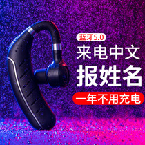 Name of caller ID: Bluetooth headset, ear type, super long driving, super long standby, single earplug type, FC1, wireless basket teeth, noise reduction, apple millet vivo, huami oppo, men and women