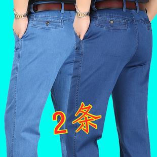 春夏薄款中老年牛仔裤男高腰弹力男裤宽松休闲直筒长裤子爸爸新款