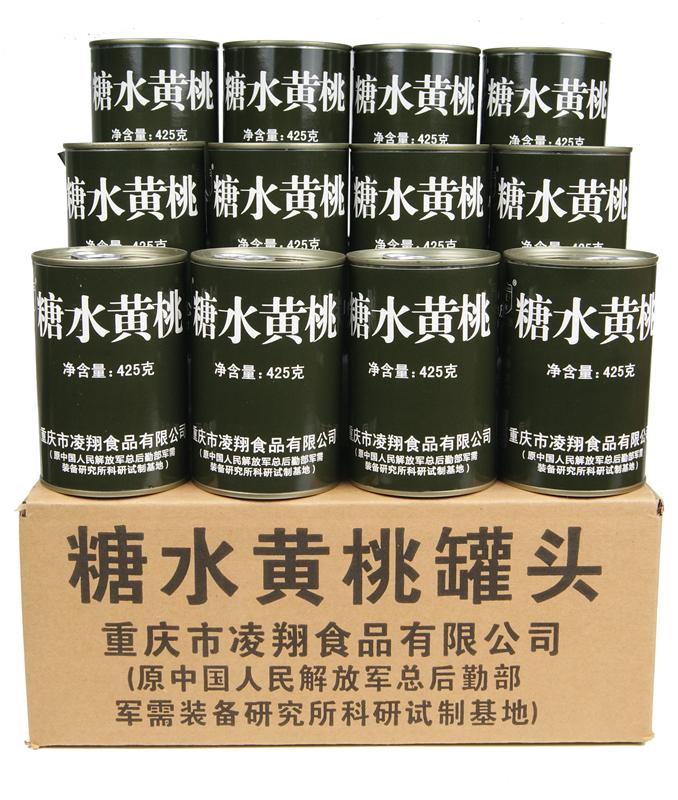 整箱糖水黄桃菠萝桔子罐头425g×12罐军特产凌翔产全国大部速发