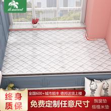 榻榻米垫子定做坐炕地垫订制尺寸儿童飘窗垫踏踏塌塌米床垫椰棕垫