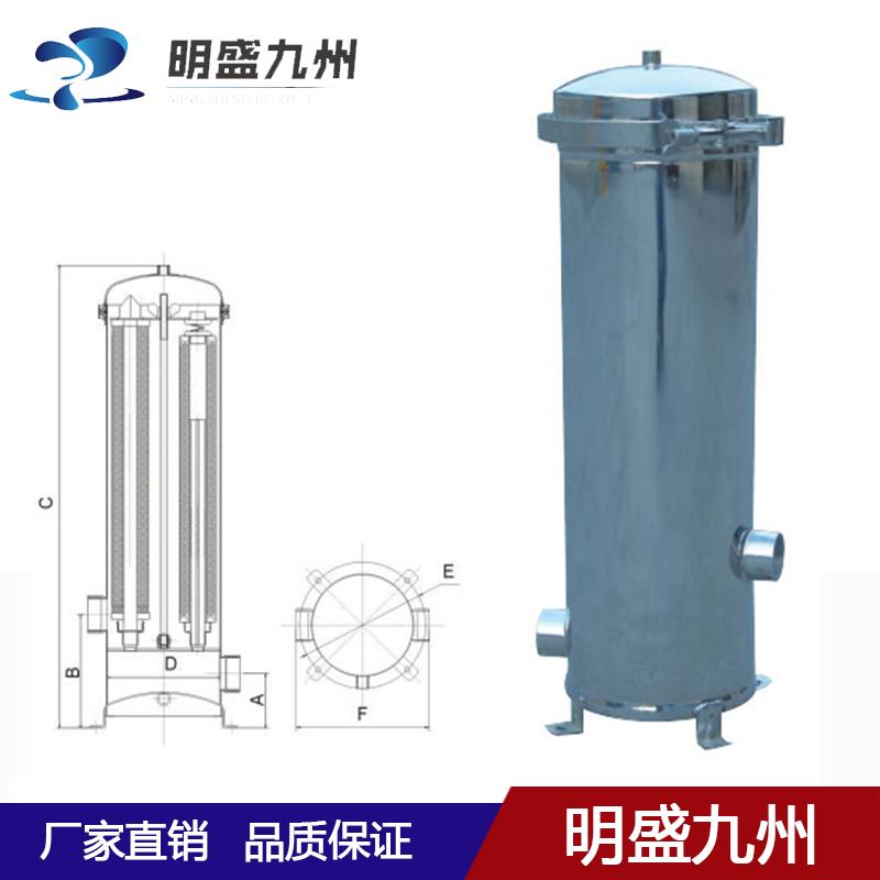 精密保安过滤器20寸3芯/5芯 前置净水器 304材质不锈钢PP棉过滤器