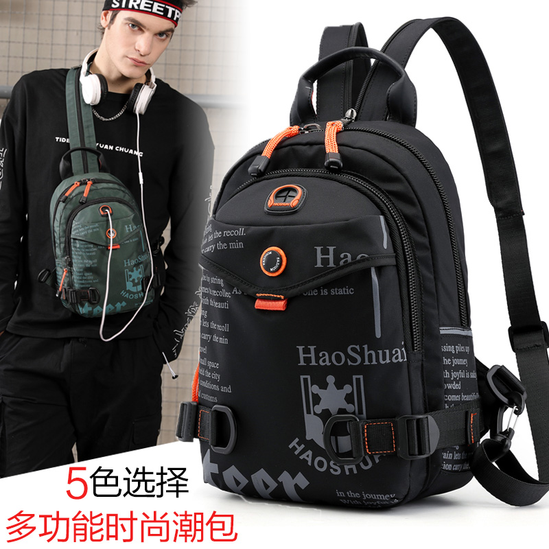 Туристические рюкзаки Артикул 572733322728