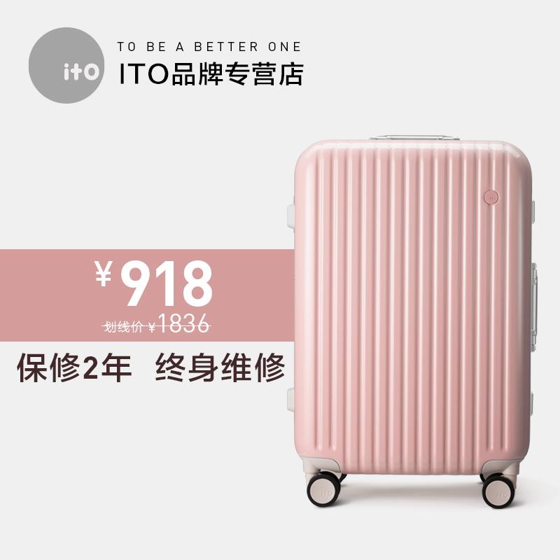 【狂歡大促】ito拉桿箱18年限量新款鋁框旅行箱行李箱萬向輪男女