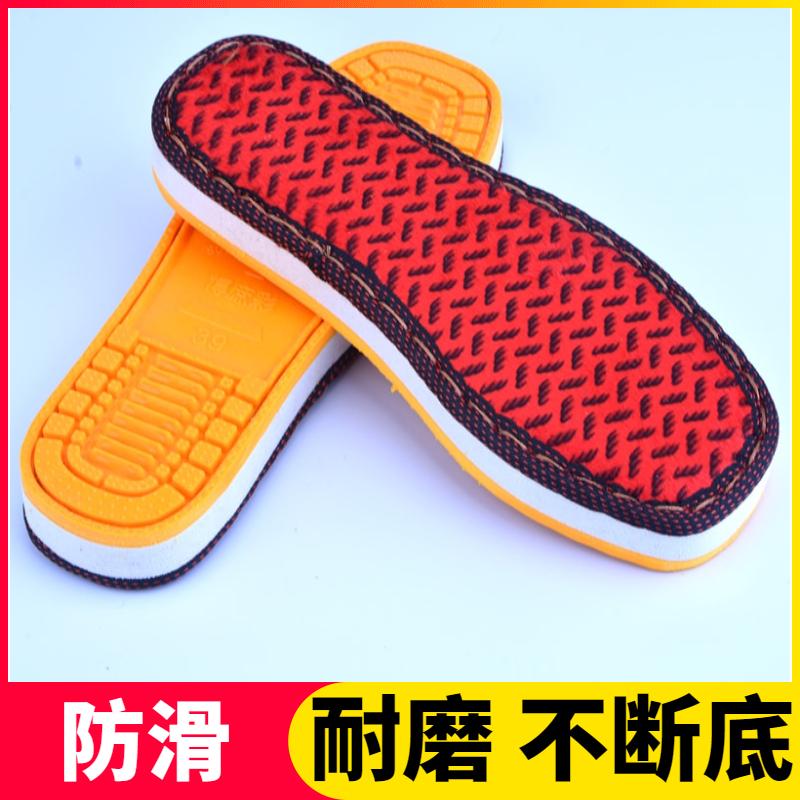 Различная обувь Артикул 617490537023
