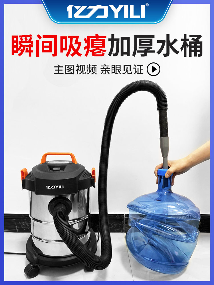 Yili household powerful high-power dry and wet blowing industrial carpet metal bucket small vacuum cleaner ylw6263a-12l