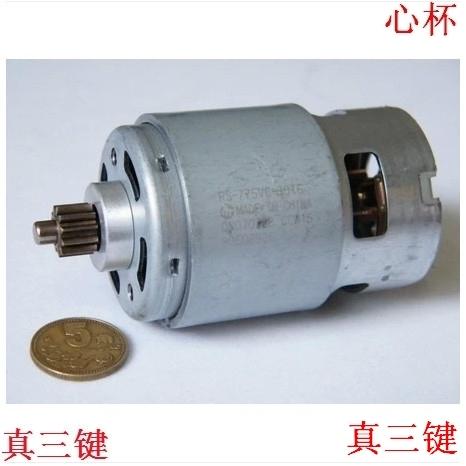 心杯  15�X ��X�755��C 775�R�_ RS-755WC-8017原�b