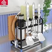 多功能不銹鋼刀架廚房置物架菜刀砧板架筷子筒刀具用品菜板收納架