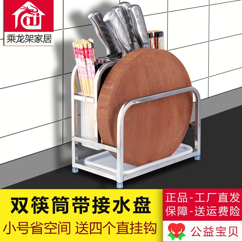 Труба не нержавеющая сталь башенка сиденье многофункциональный подствка модельочная доска инструмент палочки для еды хранение полка кухня статьи стеллажи