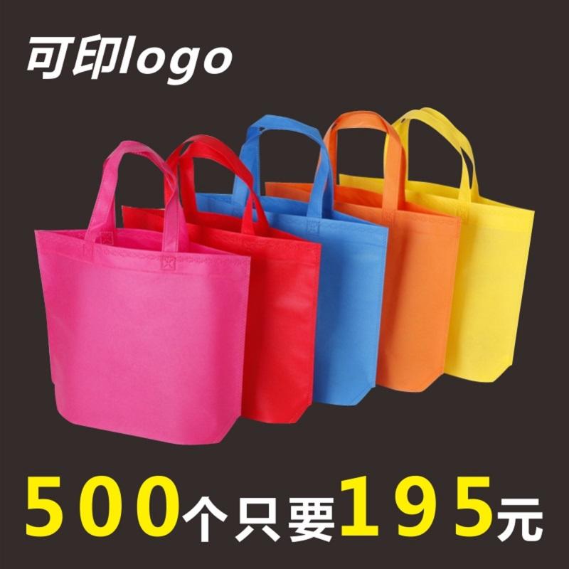 Three dimensional bags, non-woven handbags, custom printed logo, large and small environmental protection bags, custom advertising bags, shopping bags
