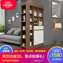 Simple modern creative screen partition fashion living room Xuan Guan cabinet double-sided foyer cabinet lounge room cabinet rack