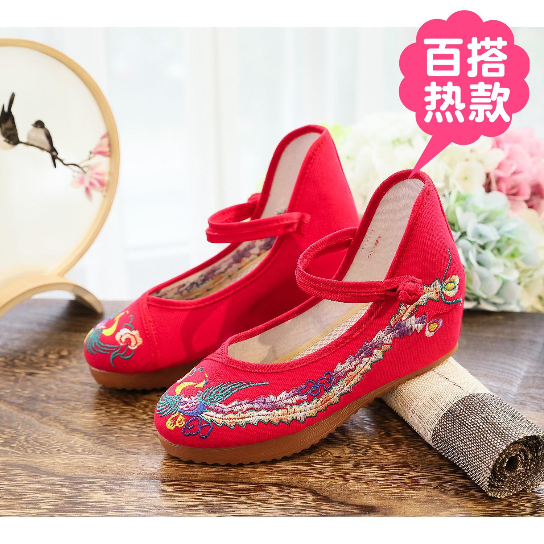中國代購 中國批發-ibuy99 高跟鞋 坡跟高跟鞋绣花布鞋女单鞋潮流女装休闲女式学生夏款一字扣妈妈鞋