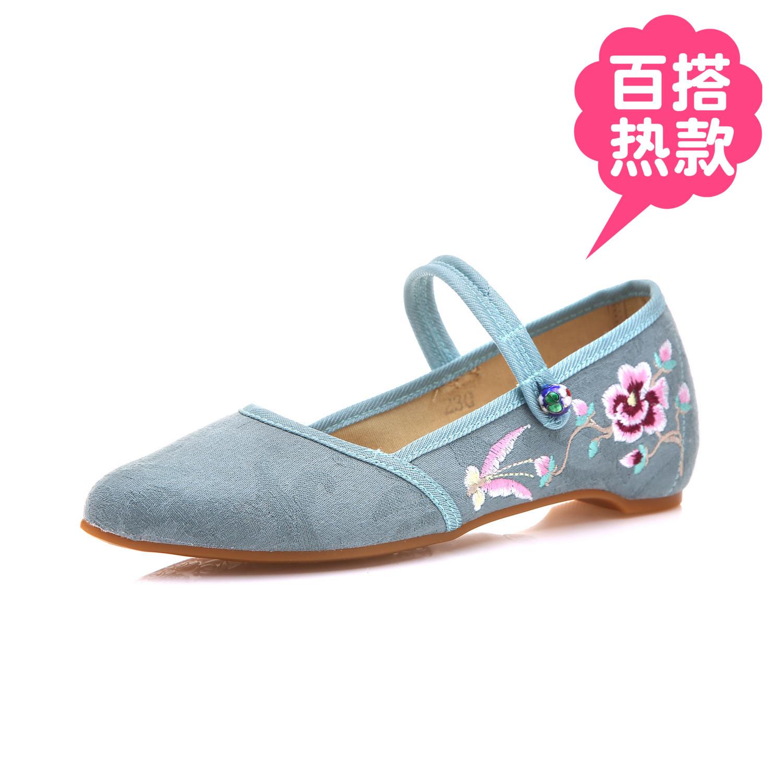 中國代購|中國批發-ibuy99|低跟鞋|低跟牛筋底绣花绣花布鞋潮流女装休闲女款学生 时尚尖头女士单鞋