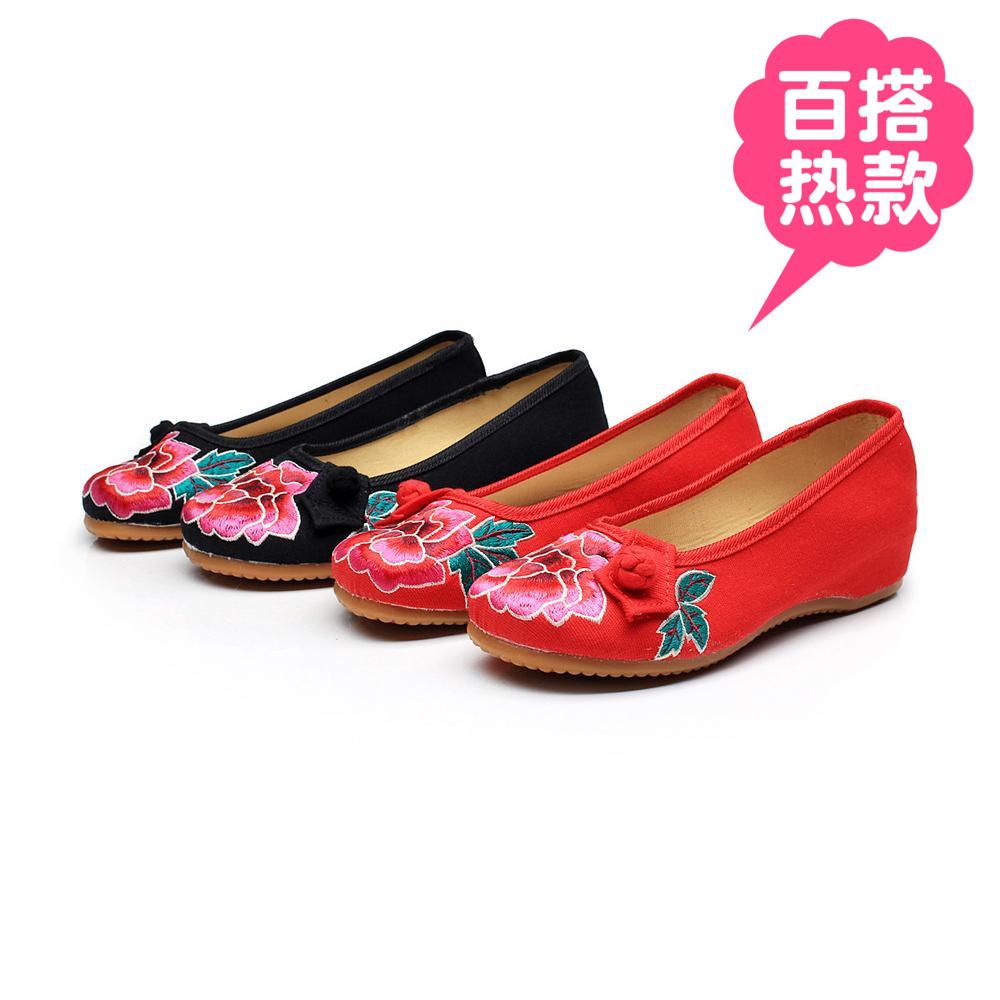 中國代購|中國批發-ibuy99|低跟鞋|中国风复古中国结盘扣绣花布女装休闲女式学生女士单鞋帆布鞋低跟
