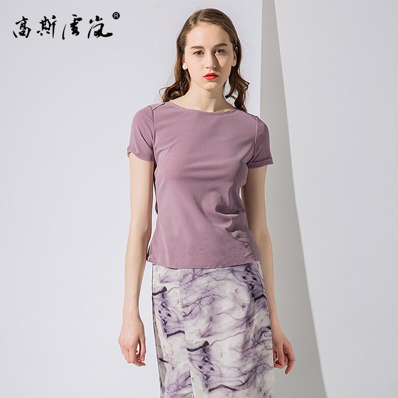 18新款夏季女士纯色短袖T恤衫优雅短款上衣简约百搭修身女装韩版