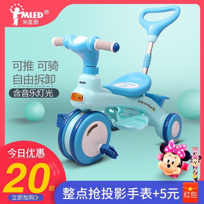 手推三轮车脚踏车1-3岁