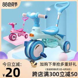 米蓝图宝宝儿童三轮车手推车小孩童车脚踏车婴幼儿童自行车1-3岁
