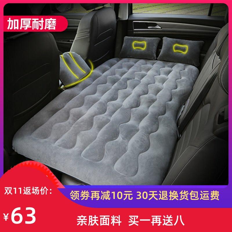 车载充气床后排车用睡垫旅行床suv车内汽车上睡觉神器折叠气垫床