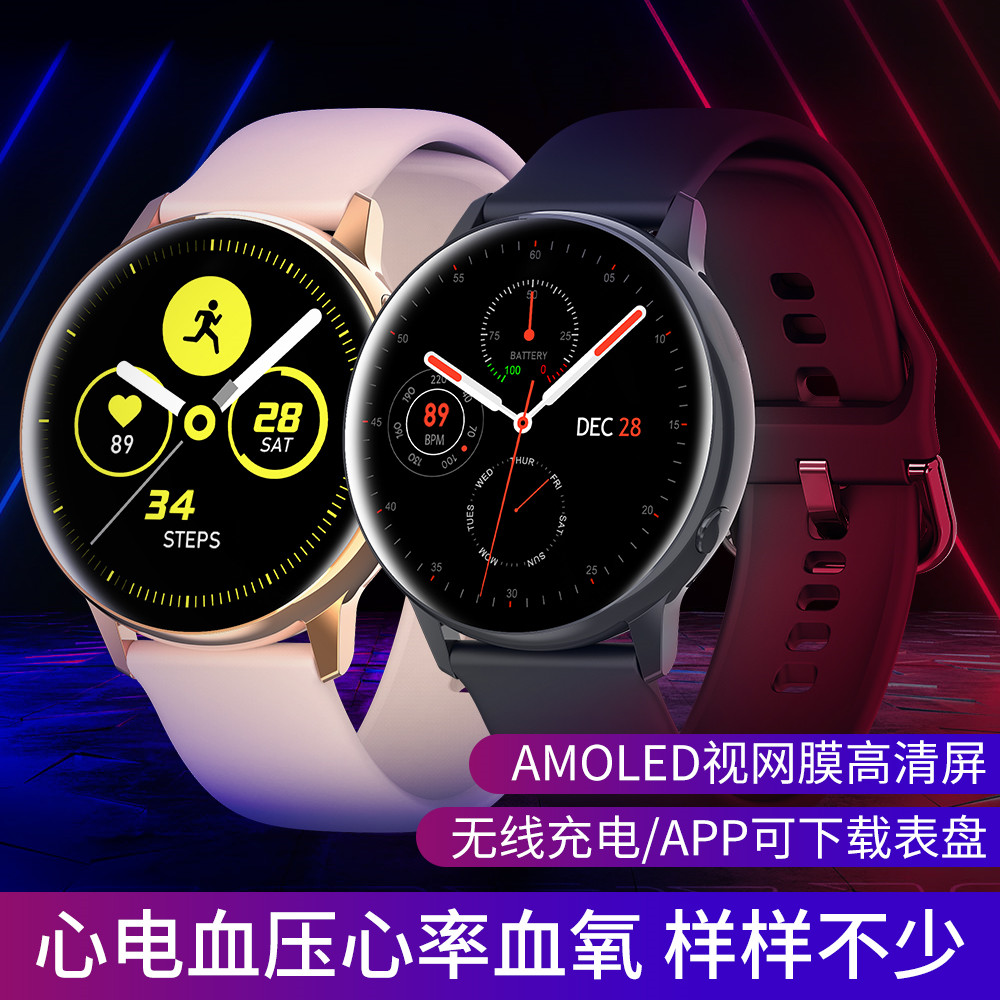 Intelligent SPORTS BRACELET mens smart watch womens blood pressure and heart rate circular screen multifunctional running pedometer for couples