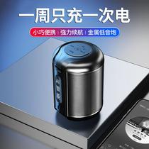 无线蓝牙音响低音炮立体声超重低音便携式智能ai声控迷你小型户外高音质3d环绕家用小米大音量磁流体收款音箱