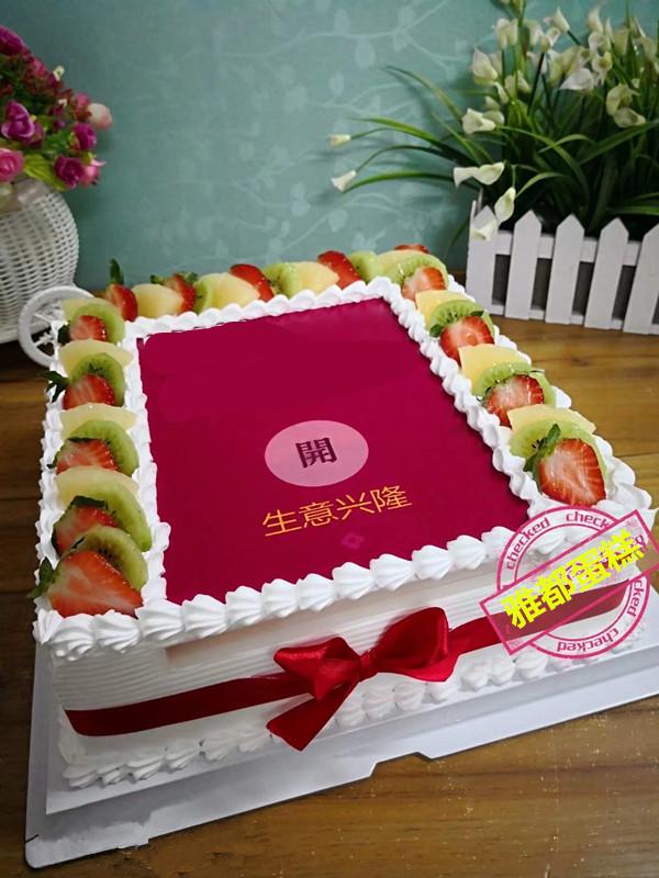 北京广州深圳同城红包机关弹钱吐钱钞票数码水果生日蛋糕全国配送