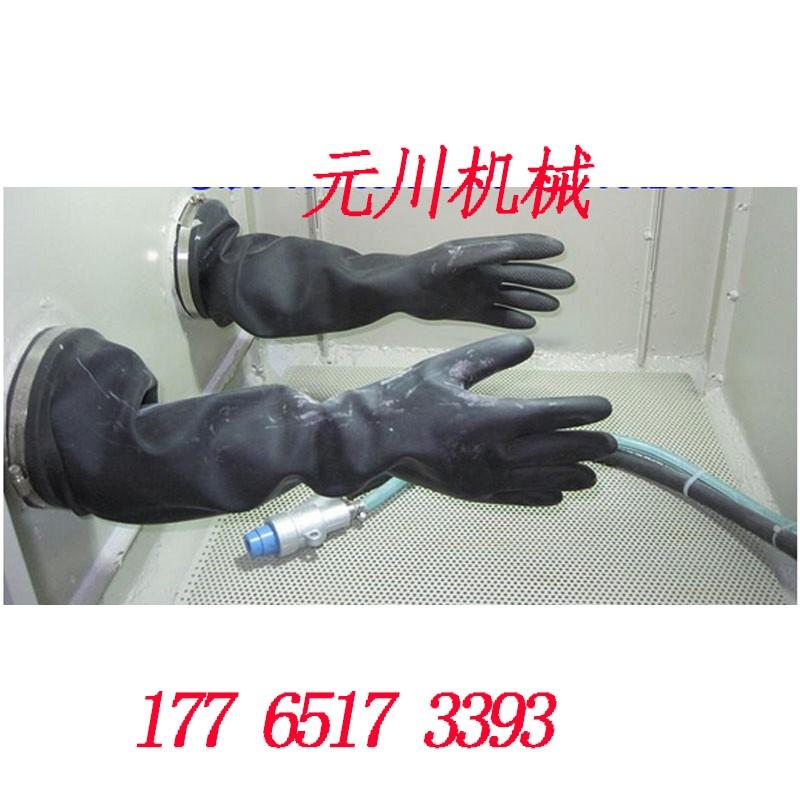 Перчатки Артикул 580204532217