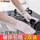 洗碗手套女厨房加绒耐用型防水家务洗衣服丁腈橡胶胶皮洗碗神器
