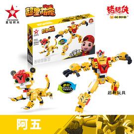 星钻积木阿五铁拳虎玲珑猪猪侠之超级萌宠变形机器人男孩拼装玩具