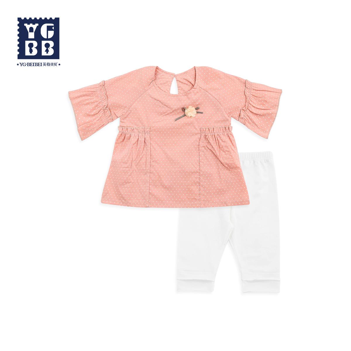 英格贝贝女宝宝洋气夏装套装女童纯棉潮衣服夏季婴幼儿外出两件套