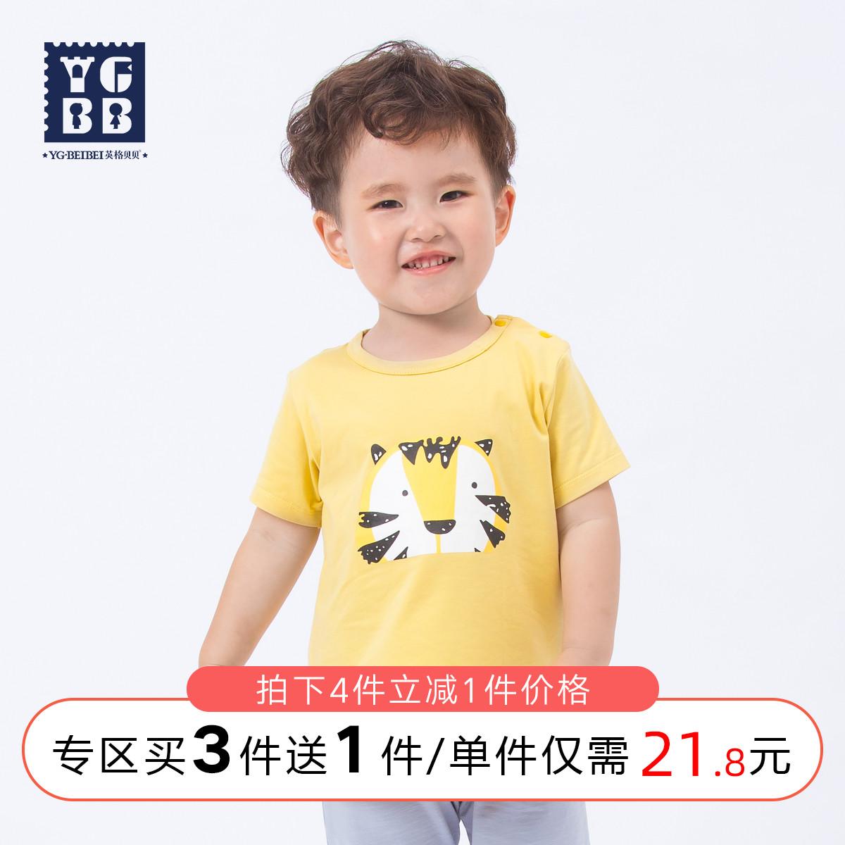 英格贝贝儿童短袖t恤男宝宝打底衫