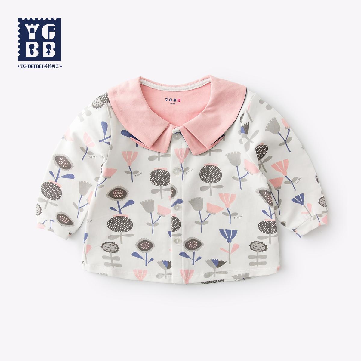 英格贝贝婴儿外套春装单层薄款开衫宝宝外套女童春秋长袖纯棉衣服图片